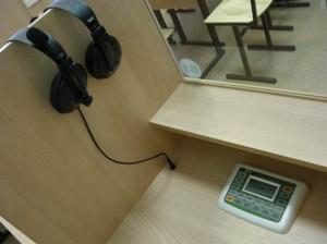 Цифровой лингафонный кабинет