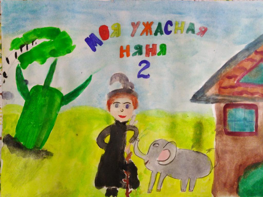 Пашкова Мирослава, 1 Г класс